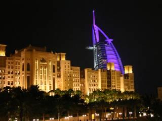 Emiraty Arabskie
