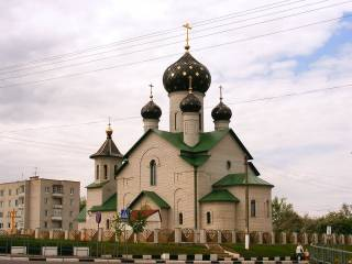 Białoruś