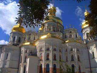Region Kijów