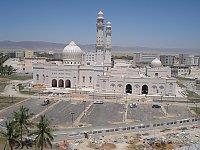 Prowincja Dhofar