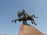 Prowincja Erywań
