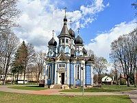 Południowa Litwa